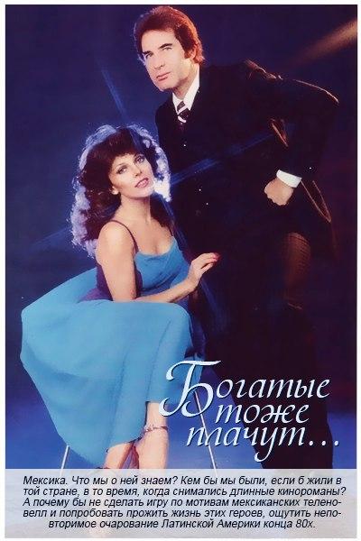 http://gungsters.ucoz.ru/bogatyesalome/bogatye_novaja_reklama.png