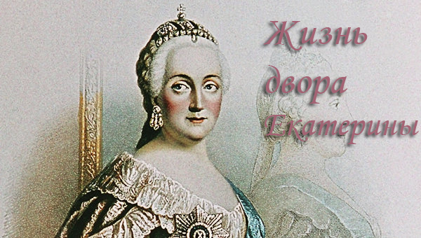 http://gungsters.ucoz.ru/ekaterina/ekaterina_reklama.png