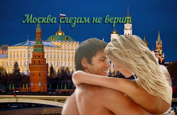 http://gungsters.ucoz.ru/moskvadizas/novaja_reklama.png