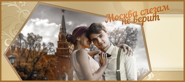 http://gungsters.ucoz.ru/moskvadizkler/kartinka_reklamy.png