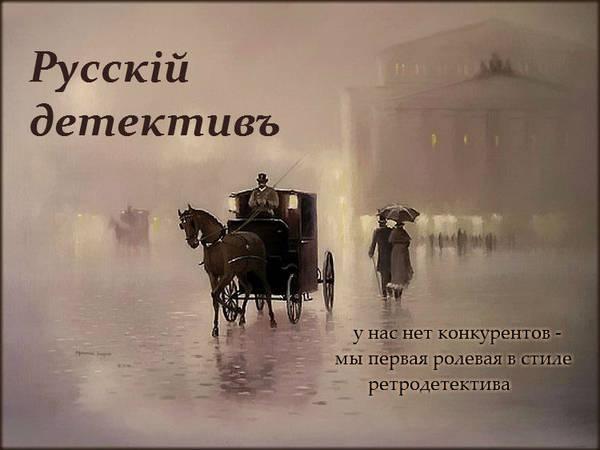 http://gungsters.ucoz.ru/rdetntolstoy/reklama_ot_rodiona_3.jpg