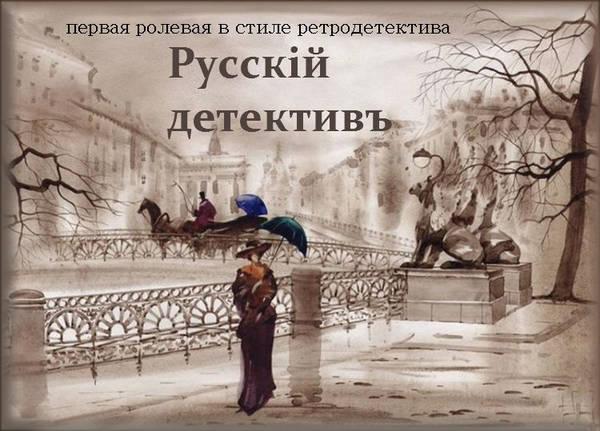 http://gungsters.ucoz.ru/rdetntolstoy/reklama_ot_rodiona_4.jpg
