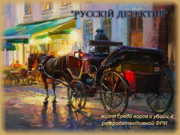 http://gungsters.ucoz.ru/rdetntolstoy/reklama_ot_rodiona_6.jpg