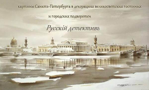 http://gungsters.ucoz.ru/rdetntolstoy/reklama_ot_rodiona_7.jpg
