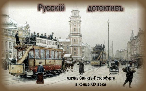 http://gungsters.ucoz.ru/rdetntolstoy/reklama_ot_rodiona_8.jpg