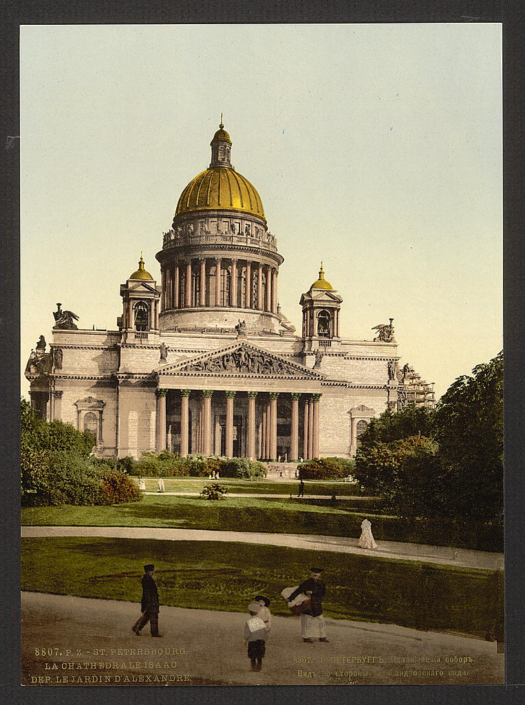 http://gungsters.ucoz.ru/russkiidtektiv/fotoarxivpiter/isakievskij_sobor_so_storony_aleksandrovskogo_sada.jpg