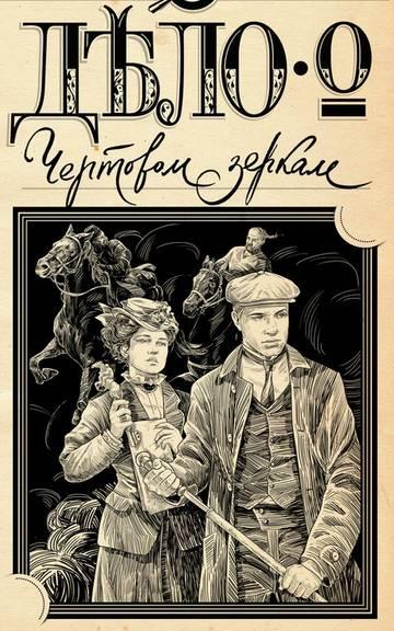 http://gungsters.ucoz.ru/russkiidtektiv/reklama_ot_rodiona_2.jpg