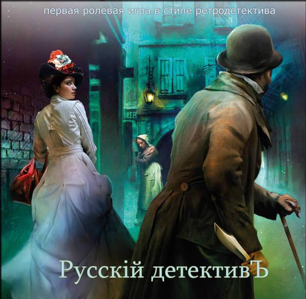 http://gungsters.ucoz.ru/russkiidtektiv/reklama_ot_zinaidy_3.jpg